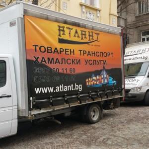 Товарен транспорт в страната и чужбина.