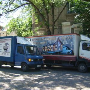 АТЛАНТ ЛТ ЕООД - Лицензиран транспорт в страната и чужбина.